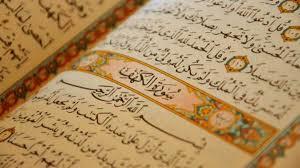 Listen –  Holy Quran Full by  Saad Alghamidi – 10 hours